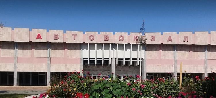 Автовокзал Костанай: расписание автобусов, телефоны, адрес