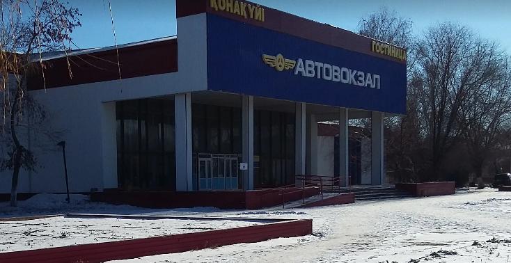 Автовокзал Уральск: расписание автобусов, телефоны, адрес