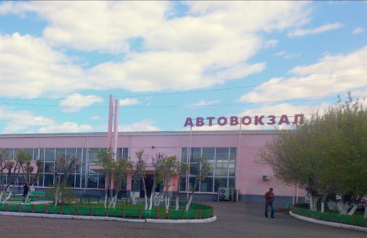 Автовокзал Экибастуз: расписание автобусов, телефоны, адрес