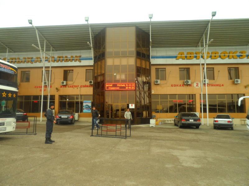 Автовокзал Самал, Шымкент: расписание автобусов, телефоны, адрес