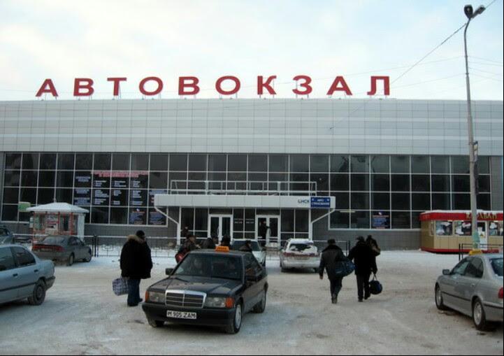 Автовокзал Караганды: расписание автобусов, номера телефонов, адрес